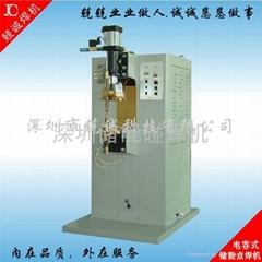 電容式電阻焊機