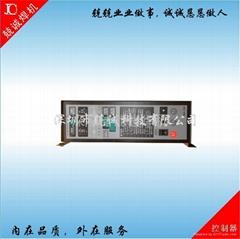 電阻焊控制器