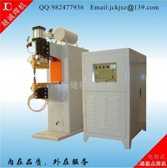 独立电箱储能焊接机