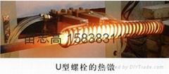 超音频螺帽热镦电炉-紧固件热镦加热炉