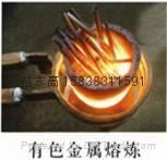贵金属黄金熔炼炉