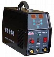 超激光冷焊机谢焕佳、广州不锈钢