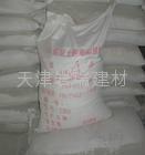 CRA混凝土鋼觔阻鏽劑