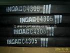 阻燃CR橡膠泡棉4305