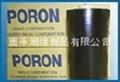 深圳PORON泡棉