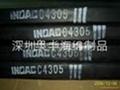 CR橡制品