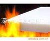 防火CR橡胶泡棉
