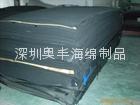 防火CR橡膠泡棉 2