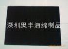 防火CR橡膠泡棉 4