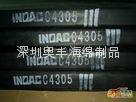 優質CR橡膠泡棉生產廠家