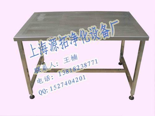 不锈钢工作桌 2