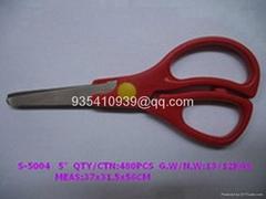 Student scissors