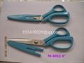 裁缝剪刀 1