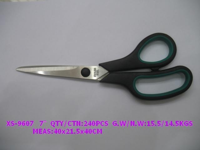 裁缝剪刀 3
