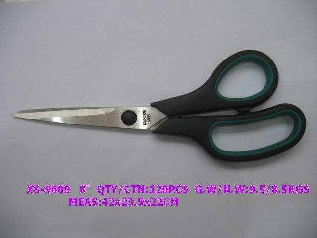 裁缝剪刀 2