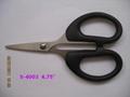 裁缝剪刀 5