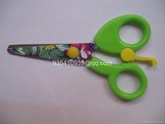 Camouflage scissors