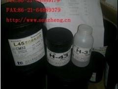 L45 CM32 FPCB 热固型防焊油墨
