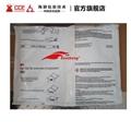 3M8882树脂传感器用胶-上海 1
