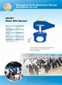 hight quality 4L disinfection poultry sprayers device  OR-Dp1 2