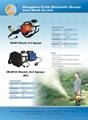 hight quality 4L disinfection poultry sprayers device  OR-Dp1 3