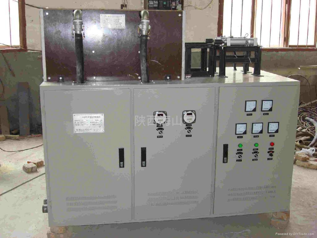 中频感应电炉  1