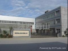 陕西海山机电有限公司
