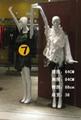 模特衣架 2