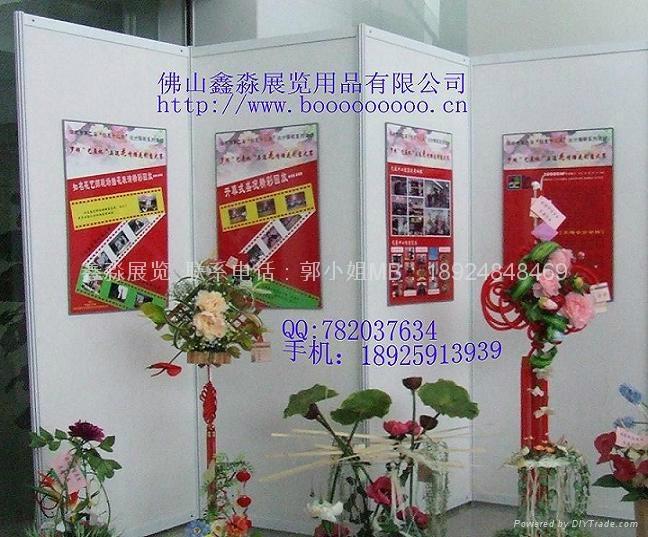香港上海展览会专用展会铝材 2