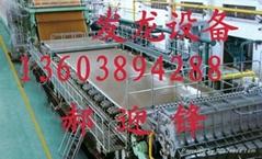 造紙機械設備價格