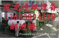 供應1092型瓦楞紙造紙機械