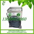 活性炭纤维 2