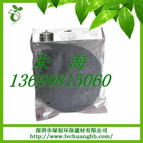 活性炭纤维 3