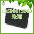 活性炭海棉