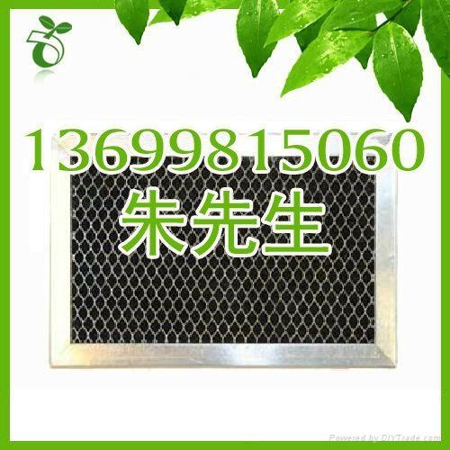 铝框活性炭过滤器 1