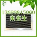 铝框活性炭过滤器