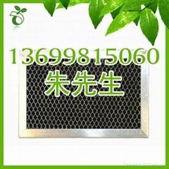 鋁框活性炭過濾器
