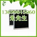 铝框活性炭过滤器 2