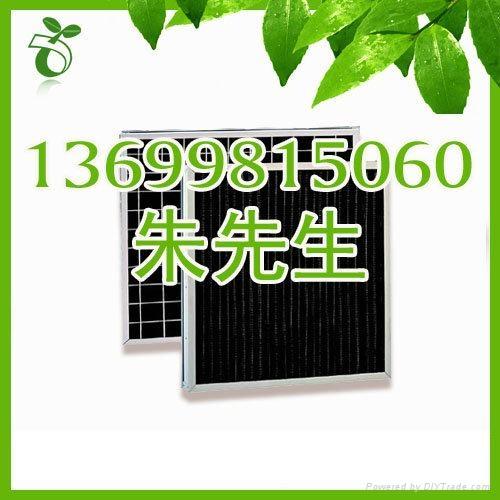 铝框活性炭过滤器 3