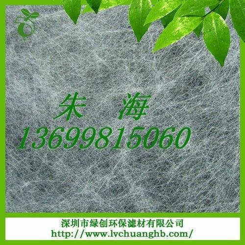 活性炭纤维 5