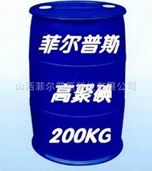 水产消毒杀菌剂原料 高聚碘