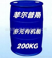 渔药产品多元有机酸