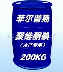 聚維酮碘(水產專用)
