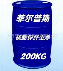 硫酸锌纤虫净增效剂