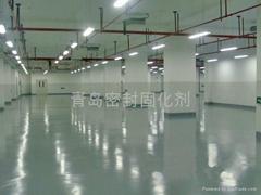 供应青岛地面硬化剂密封固化剂施工
