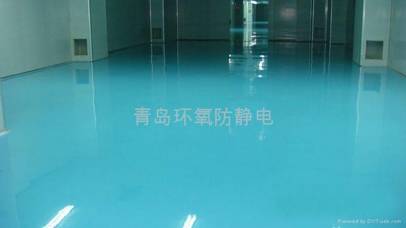 青島環氧防靜電 3