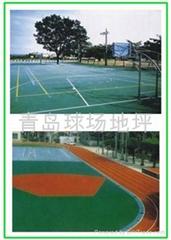 供應青島球場地坪施工