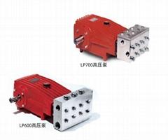 美国 高压泵LP700 LP600