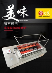 丰茂串城专用无烟自动翻转烧烤炉