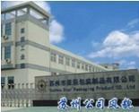 苏州思达尔新型材料有限公司